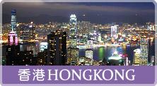香港訂房比價搜尋